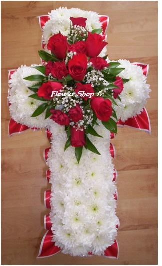 Dad Open Heart Local Birmingham Florists